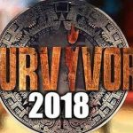 Survivor 2 2018! Αυτοί είναι οι 24 παίκτες που θα συμμετέχουν