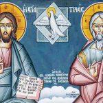 Ποιος είναι ο αληθινός Ορθόδοξος Χριστιανός;