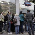 ΟΑΕΔ: Νέα προγράμματα για 13.000 άνεργους