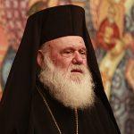 Ιερώνυμος: Θέλουν τον αφελληνισμό και την αποχριστιανοποίηση της Ελλάδας