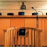 Αιματηρή συμπλοκή στο Δενδροπόταμο…Επεσαν ισόβια στο δικαστήριο