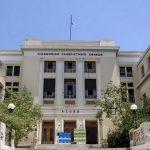 Οι τελευταίες αλλαγές του υπουργείου στο νομοσχέδιο για τα ΑΕΙ