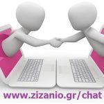 Το Zizanio chat αυτονομήθηκε και έχει πλεόν την δική του πλατφόρμα