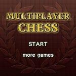 Σκάκι – Παίξε τώρα σκάκι με άλλους